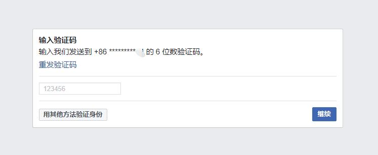 一周一封(锁)Facebook是什么感受 4